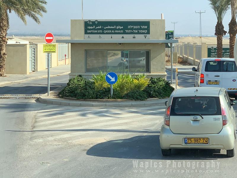 Baptismal Site Qasr al-Yahud