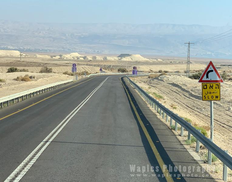Into the Judean Desert