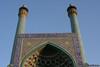 Ir 02_Esfahan_16_Imam Mosque
