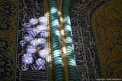 Ir 02_Esfahan_14_Sheikh Lotfollah Mosque