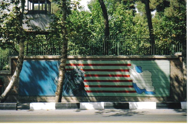 Outside the former U.S. Embassy in Tehran.