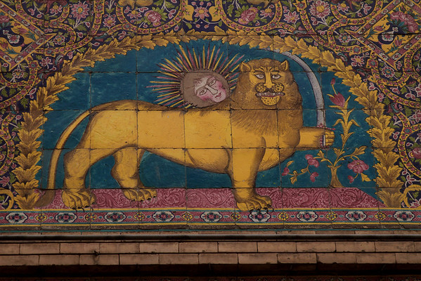 Clarence the cross-eyed lion, Golestan Palace, Tehran. Actually a lion sword and sun are the symbols of the old Shah's dynasty