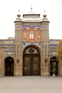 Tehran Gate, Tehran