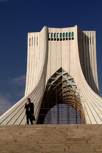 Freedom Arch, Azadi Square, Tehran, Iran