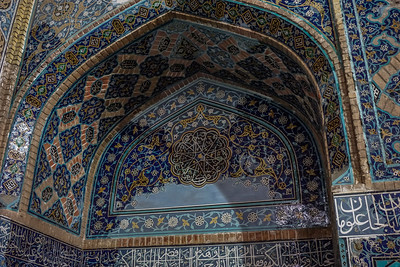 The Blue Mosque suffered damage in an 1778 earthquake but the government restored the remains in the early 1900's as part of an initiative to perserve Persian culture.