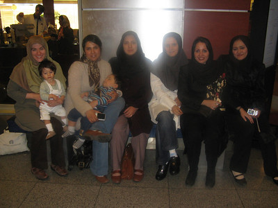 With Maryam's Friends