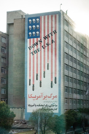 Tehran: War Against