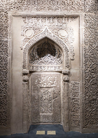 National Museum: Stucco Mihrab - Isfahan 14th Century