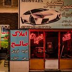 16-11-05-Kashan-facader-350