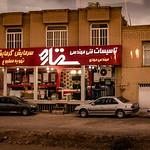 16-11-05-Kashan-facader-352