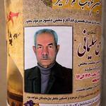 16_11__Iran_651