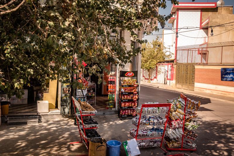 16-10-28_Shiraz_city-392