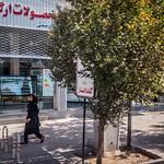 16_11__Iran_532