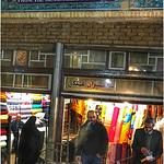 Tehran Tajrish Bazaar