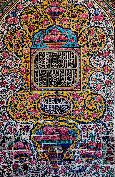 16-10-28_Nasir_Al-Mulk_(pink_moske)-373