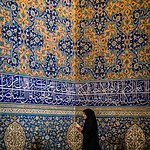 16_11__Iran_743