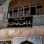 16-10-27_Shiraz-284