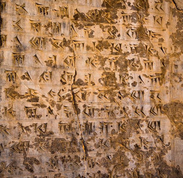 16-10-28_Persepolis-344