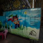 16_11__Iran_719