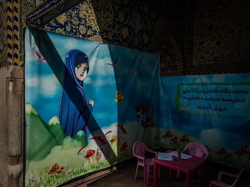 16_11__Iran_718
