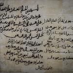 16_11__Iran_446