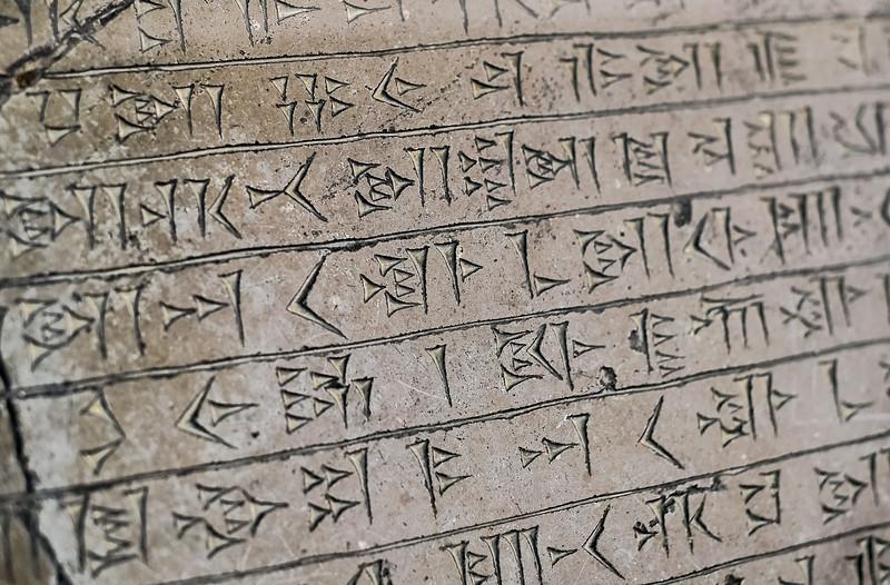 16-11-06_Tehran_National_museet_preislam-418