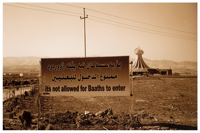 Entrance to Halabja Memorial.