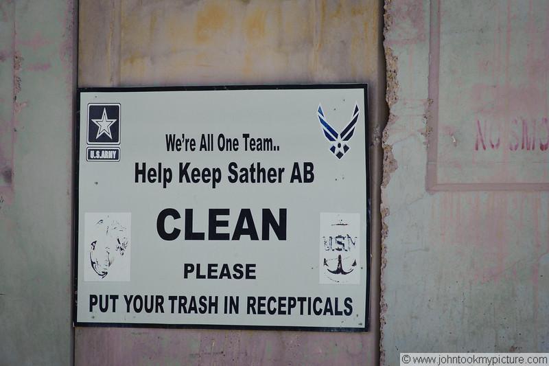 2 SEP 2011 - Sather Air Base, VBC, Baghdad, Iraq.  U.S. Army photo by John D. Helms - john.helms@iraq.centcom.mil.