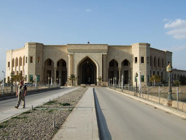 Front of the Al-Faw Palace