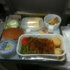 Meal on Aer Lingus flight to Dublin
