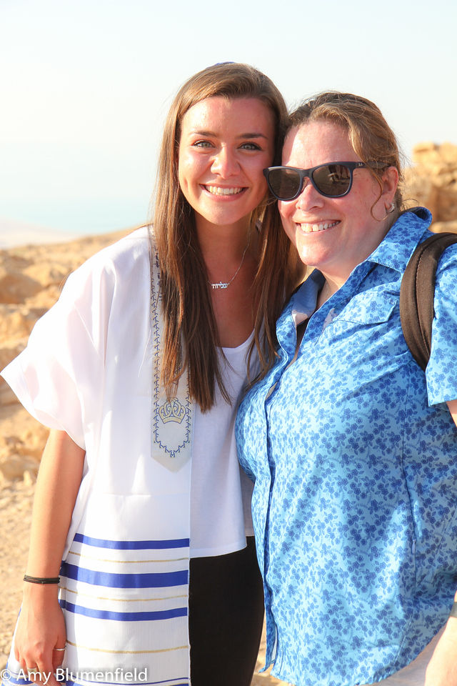 Elyssa, Amy bat mitzvah at Masada