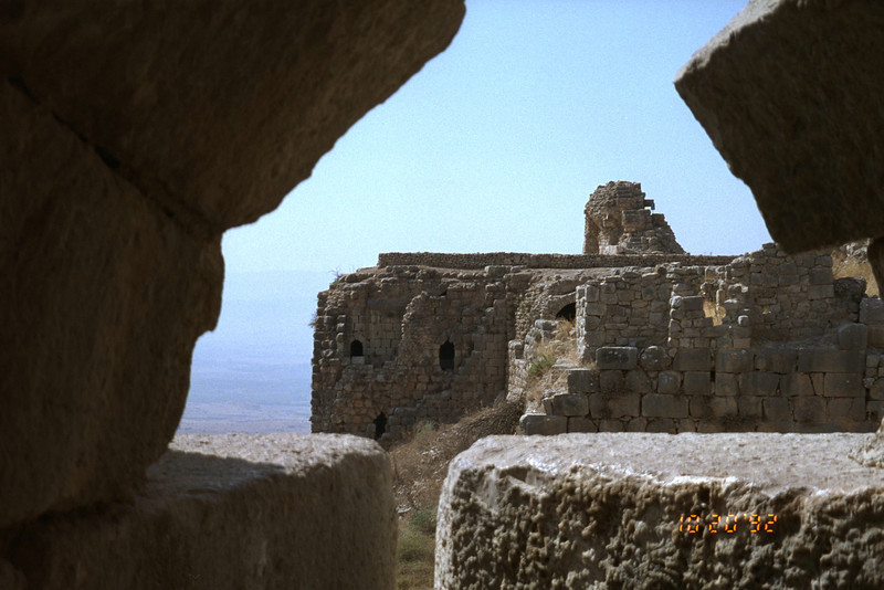 View from inside Nimrod's Fortress