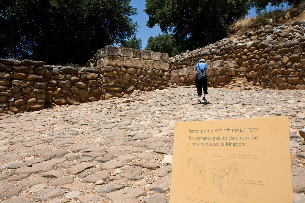 The entrance to the city of Dan, the northernmost city in King Solomon's realm around 1,000 BCE. It has been coveted in part because of the spring here that feeds cool water year round that forms one of the tributaries of the Jordan River