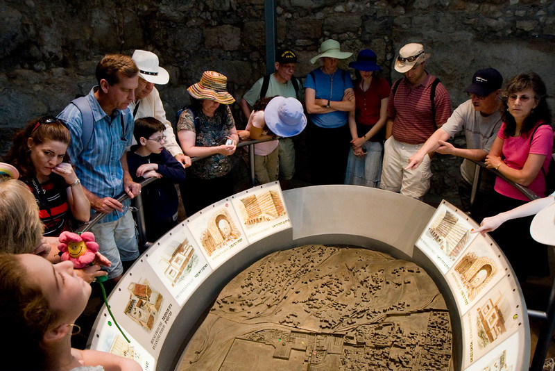The Davidson Center at the old wall excavations gave a great history of that part of the old city