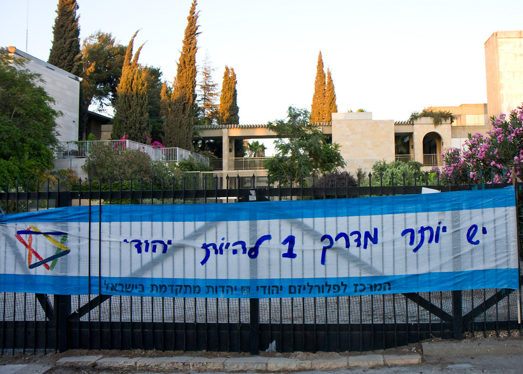 "At the UAHC, Reform Judaisms headquarters in Jerusalem, this signs says ""there is more than one way to be a Jew"", a reference to the Orthodox that set the rules, often at the expense of other Jewish groups such as the Reform movement"