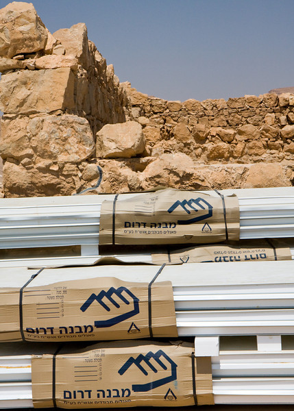 "On the top of Masada, this construction material carries the name of the company- ""Southern Construction""."