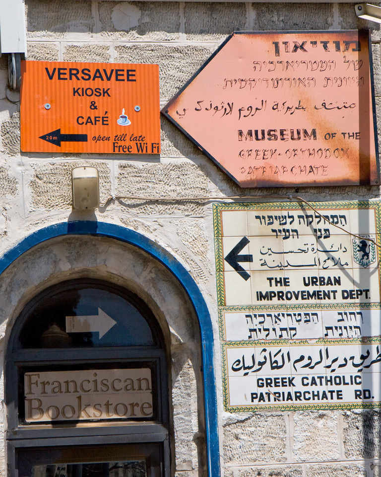 I like the Urban Improvement office sign in this, one of the oldest cities in the world
