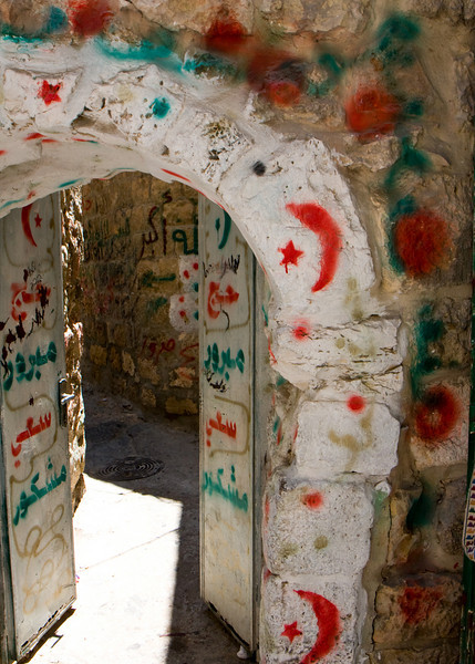 Graffiti in the Palestinian colors
