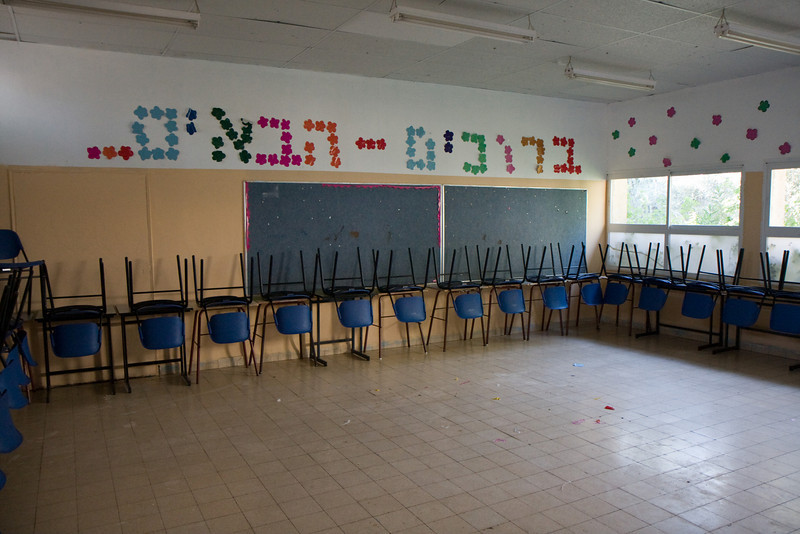On kibbutz Kfar Blum, this is the classroom where I spent a lot of time in 10th grade