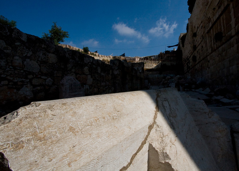 The inscription on the stone shows the site where the trumpeter stood on the temple mount to announce the arrival of shabbat and holidays