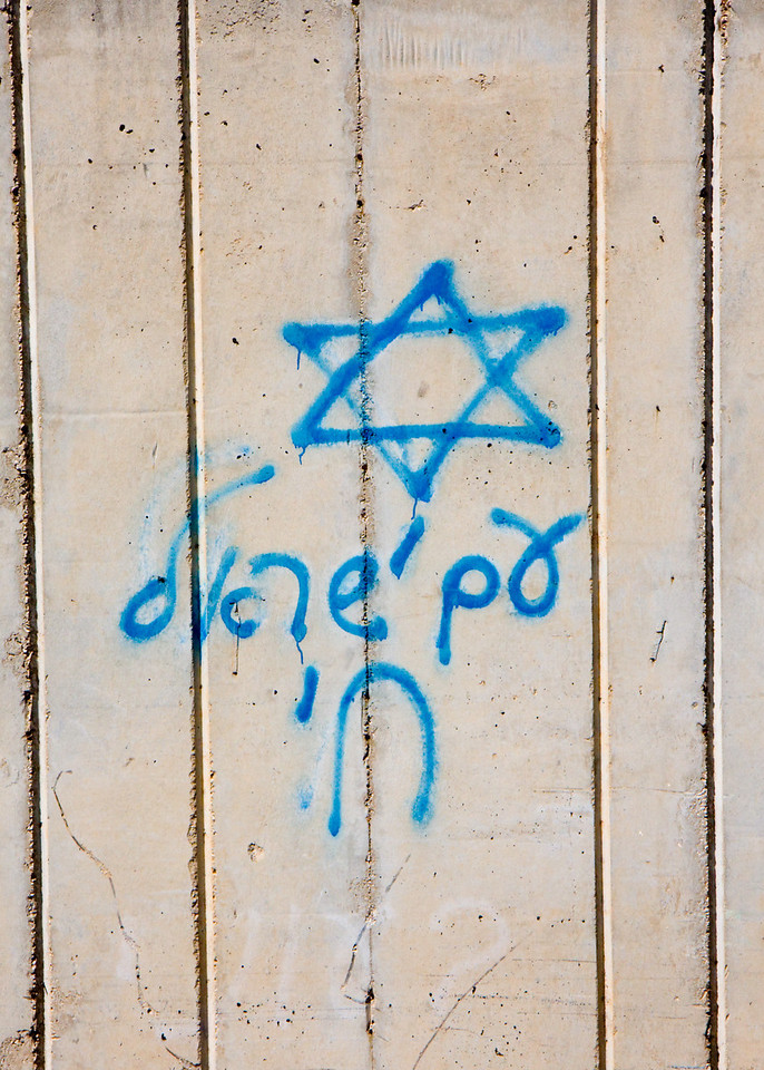 "Graffiti seen all over Tel Aviv:<br /> ""The people of Israel live""."