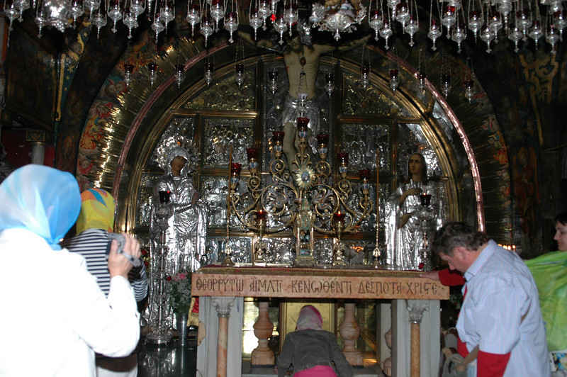 Twelfth Station - The Crucifixion Site<br /> This is a Greek Orthodox chapel whose altar stands upon Golgotha rock. At this place, according to the tradition, Jesus cross