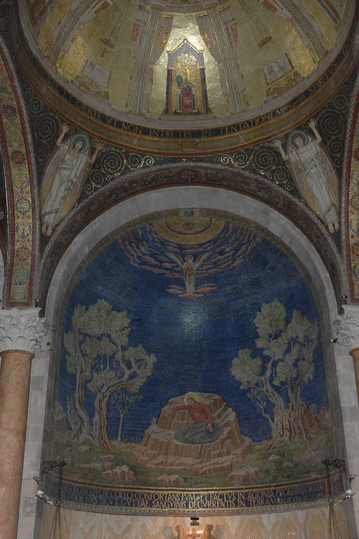 Ceiling, Church of  All Nations, Jerusalem