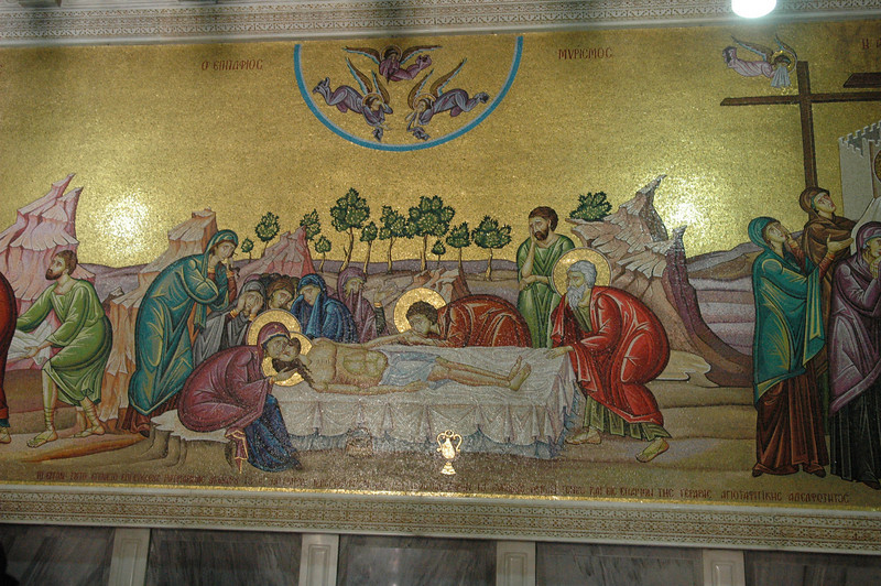 Jesus' body was laid to prepare for the burial, Holy Sepulcher Church, Old City Jerusalem