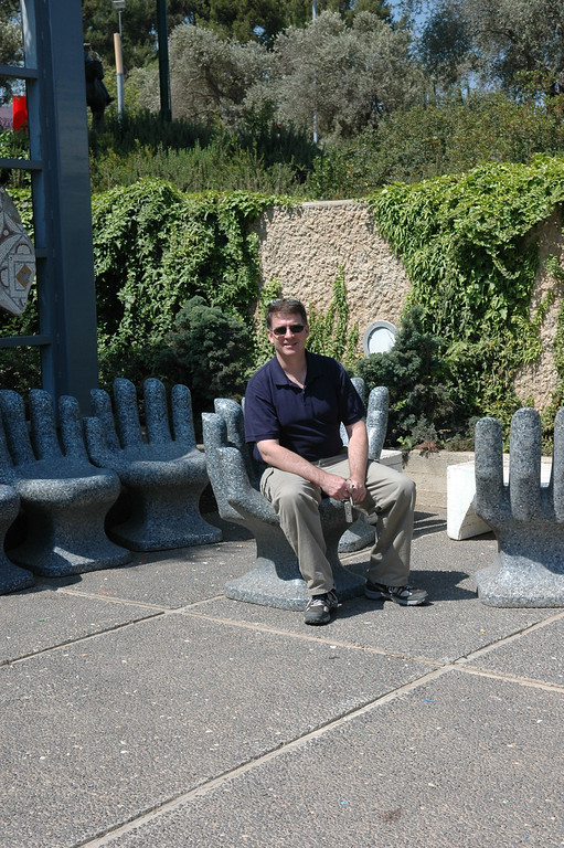 Cool guy with the strange chairs, Israel Museum, Jerusalem