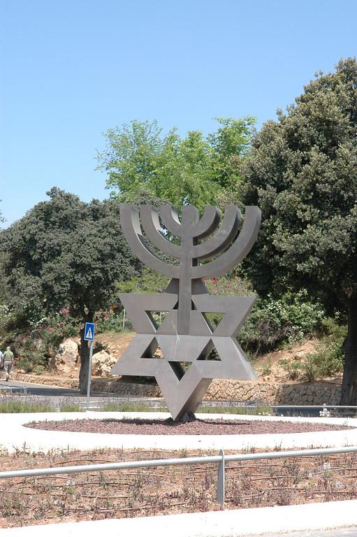 Outside Knesset, Jerusalem