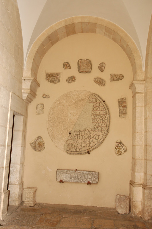 Church of Flagellation, Old City Jerusalem