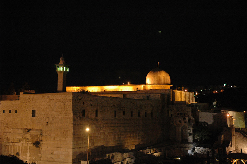 Dome of the Rock, Old City Jerusalem