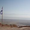 The Israeli flag at Masada