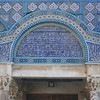 Quranic writings on the dome of the rock